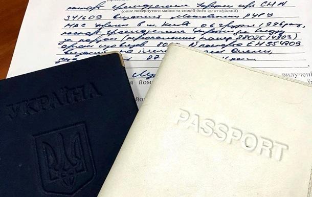 ГПУ вернула Елене Лукаш паспорта