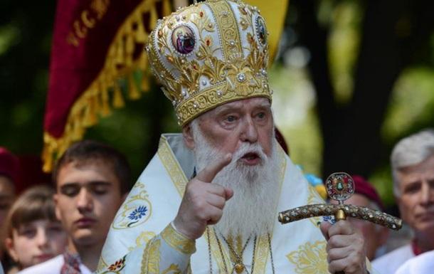 Филарет назвал жителей Донбасса безбожниками