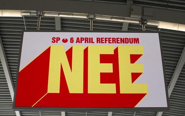 Нидерланды назвали официальные итоги референдума