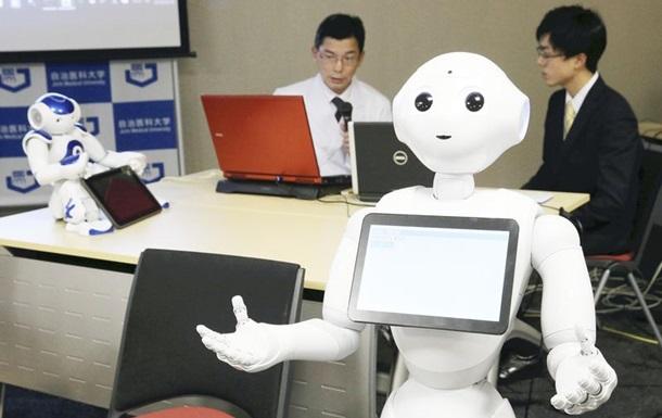 В Японии робота впервые приняли в школу