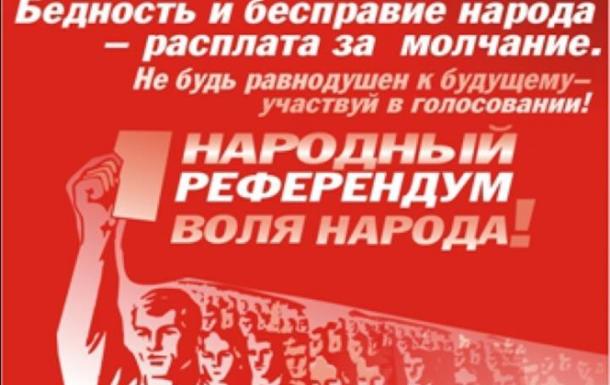 Тамерлан Руссов: Кровавый референдум - удел арабов и славян