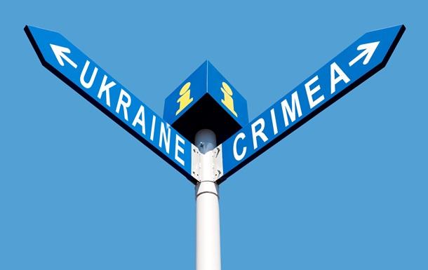 Двойное дно^ Ничего личного, или Полный тезка в Крымском бизнесе