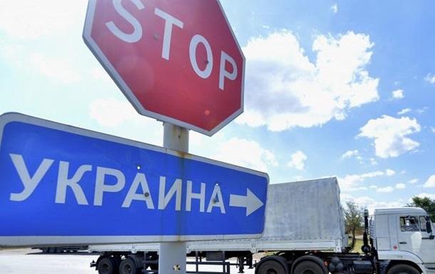 Голландцы отказали власти, а не народу Украины