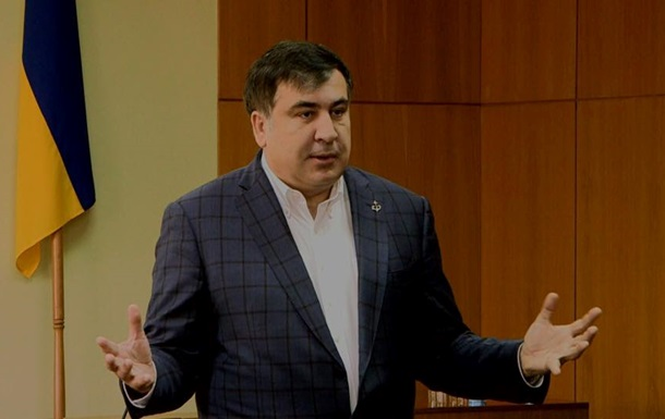 Саакашвили показал, на что живет