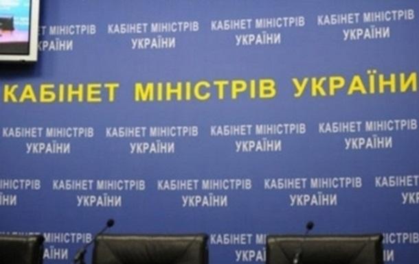 Не «передел кресел», а мир: о принципиальной задаче новой коалиции и Кабмина