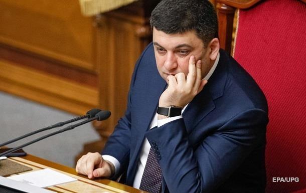 Коалиция выдвинула Гройсмана на пост премьера