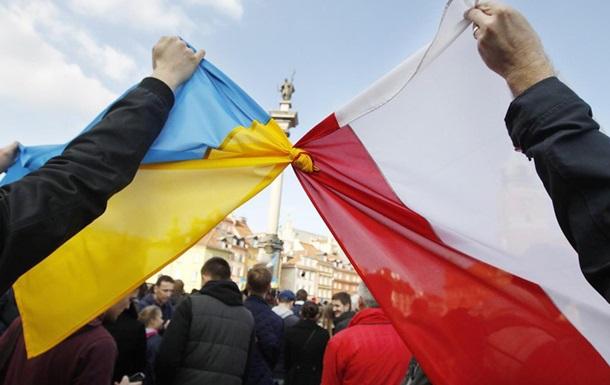 Польша больше не любит Украину