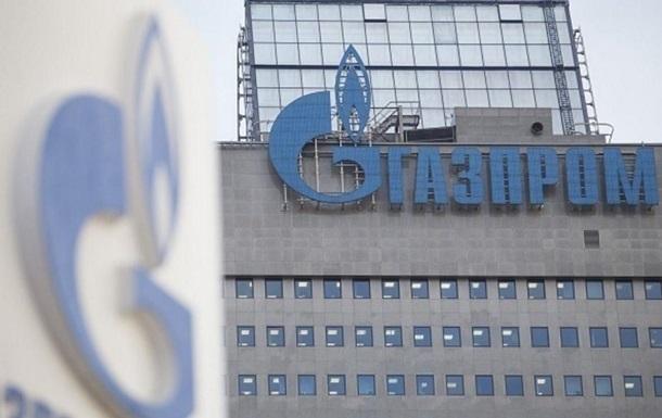 Суд не став розглядати позов Газпрому щодо штрафу