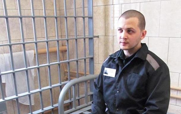 Заключенного в РФ украинца Афанасьева признали россиянином