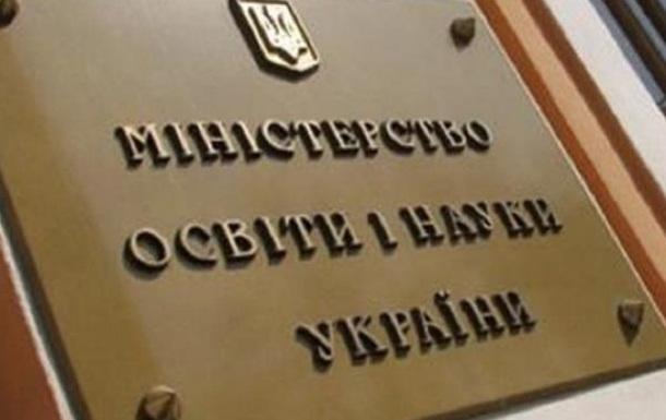 Уряд придумав вступати в магістратуру через ЗНО
