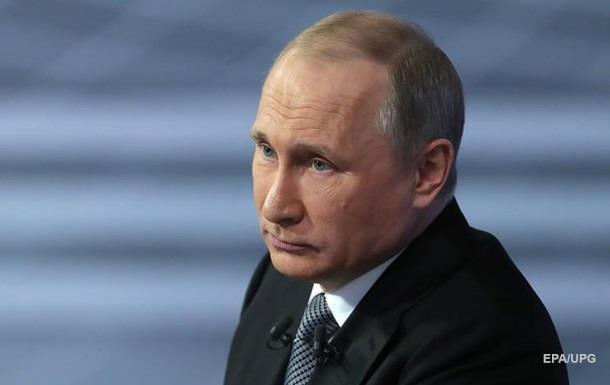 Заявление Путина о Донбассе