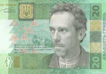 Банковская система Украины работает на экономику агрессоров