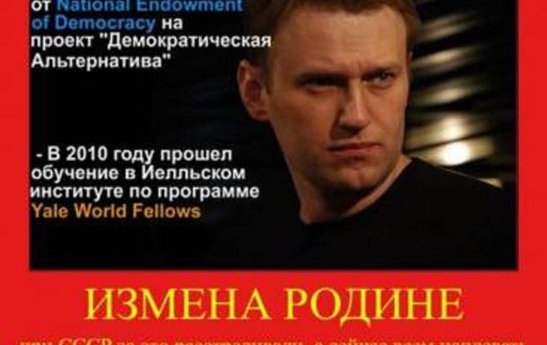 О совковом жлобстве и блоггере Навальном