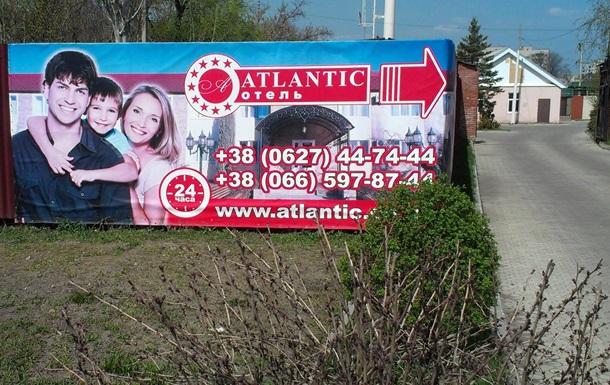 В Артёмовске - Бахмуте функионирует 9 (!!!) звёздочный отель!