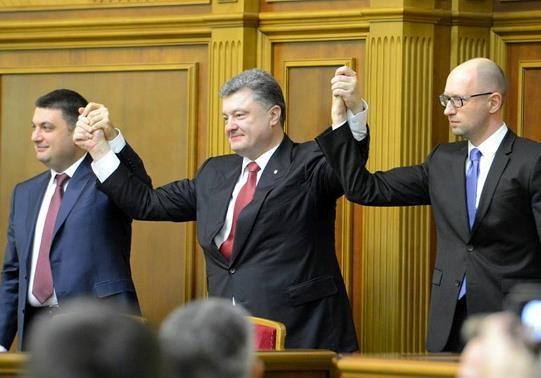 Донбасс и Гройсман: будет ли продолжение войны?