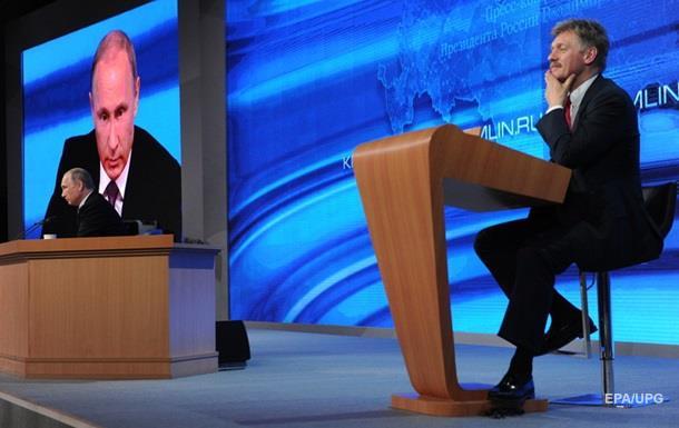 Путин наказал Пескова за ошибку при подготовке  прямой линии
