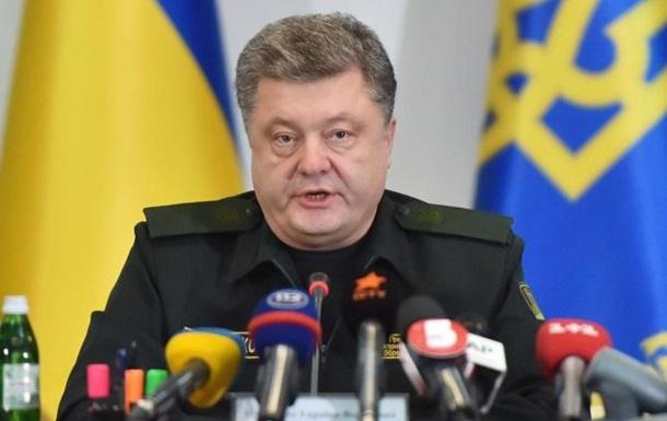 Мнения экспертов: стоит ли Донбассу ожидать мира от новоизбранных «слуг народа»?