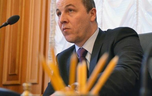 Парубий против Минских соглашений