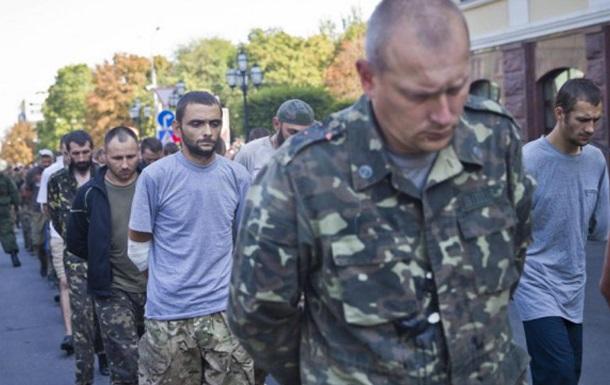 Садизм в самом центре Европы: Более сотни пожилых дончан находятся в плену