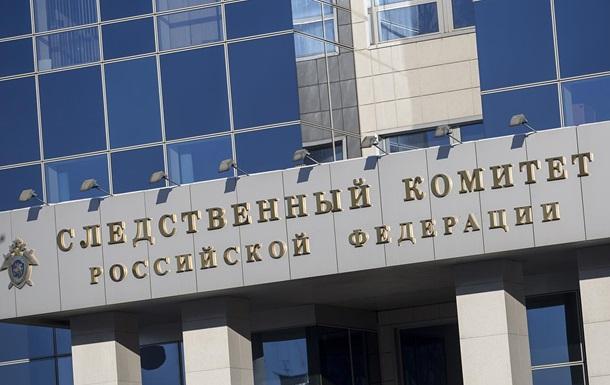 Москва звинуватила США у веденні гібридної війни проти РФ