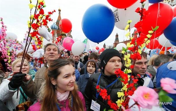 Россияне ощущают себя счастливыми - опрос