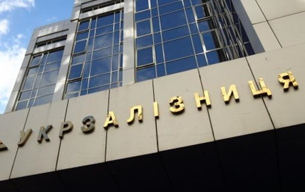 «Как новое руководство «Укрзалізниці» спонсирует войну на Донбассе?»