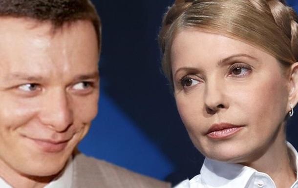 Политическая «девственность» Тимошенко и Ляшко