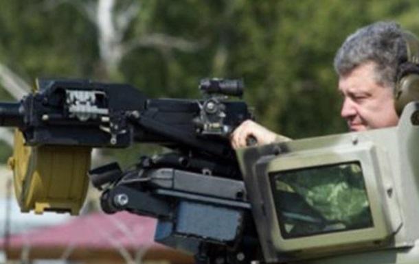 Оружие и деньги на войну в Донбассе