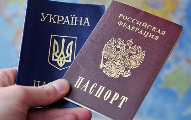 Визы для России