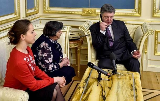 Савченко припинила голодування - Порошенко