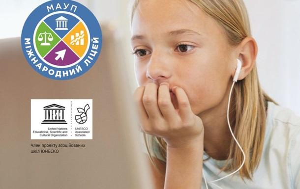 Супер детский сад и лицей откроются в Киеве уже в апреле!