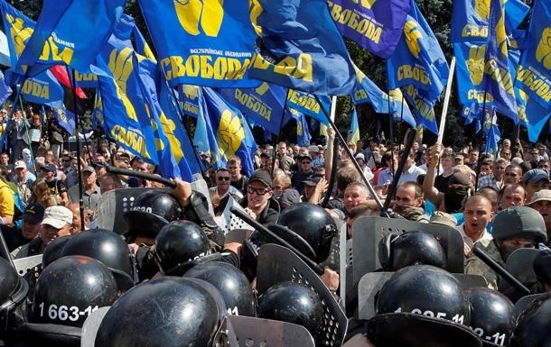 В Свободе отрицают планы устроить марш в Одессе