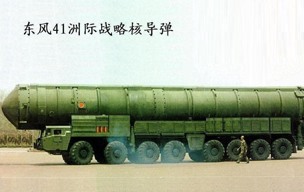 Китай испытал новую баллистическую ракету - СМИ