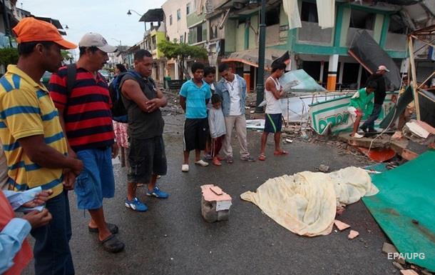 Землетрясение в Эквадоре: число жертв достигло 480