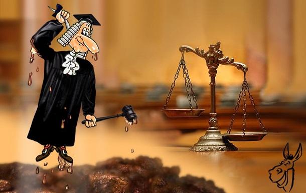 Сказка о самой молодой судебной ветви Благородной страны.