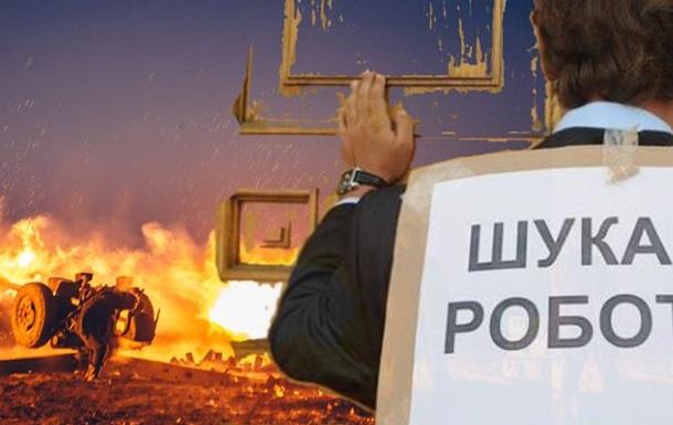 Украинцев больше всего беспокоит война и безработица