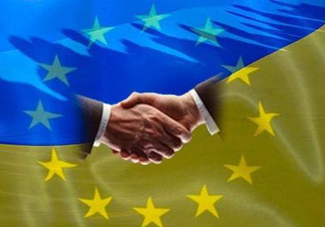 Украина продолжит свой трудный путь в евросообщество.