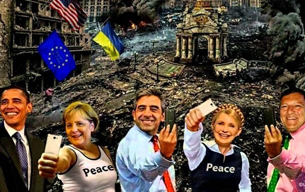 Не политики, а народ установит мир на Украине
