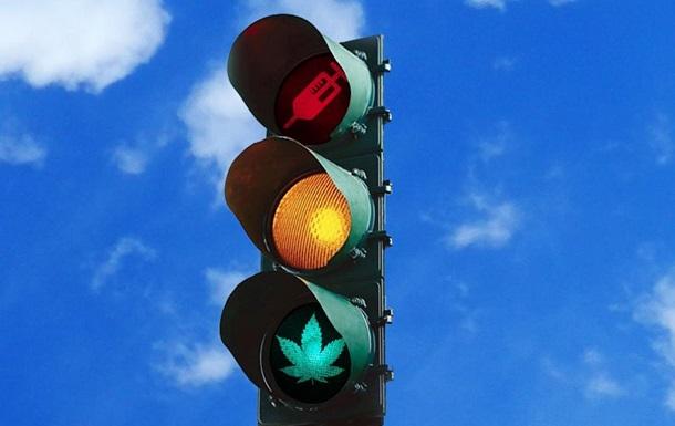Легализация наркотиков: наполнить бюджет и победить наркоманию