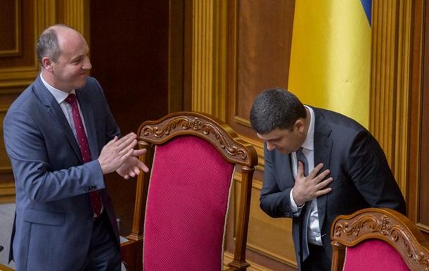 Украина депутат ляшко гей москаляку на гиляку