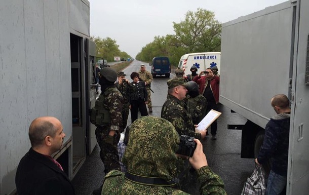 ДНР передала Києву 20 засуджених