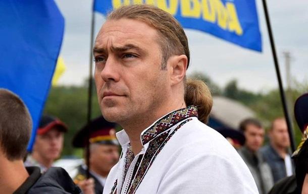 Свободовца  Мирошниченко облили фекалиями