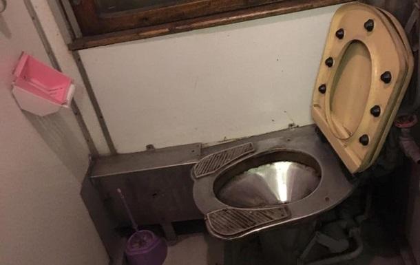 Группу Uriah Heep удивили туалеты поезда Одесса-Харьков