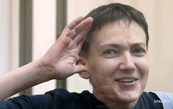 Минюст России получил запрос на выдачу Савченко