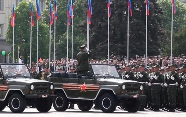 В Донецке обещают 9 мая военный парад