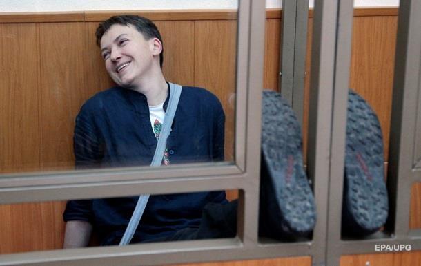 Итоги 20 апреля: Запрос по Савченко, дело ЮКОСа