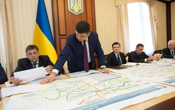 Гройсман: Более половины автодорог Украины требуют ремонта