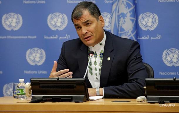 Власти Эквадора объявили о повышении НДС на 2% из-за землетрясения