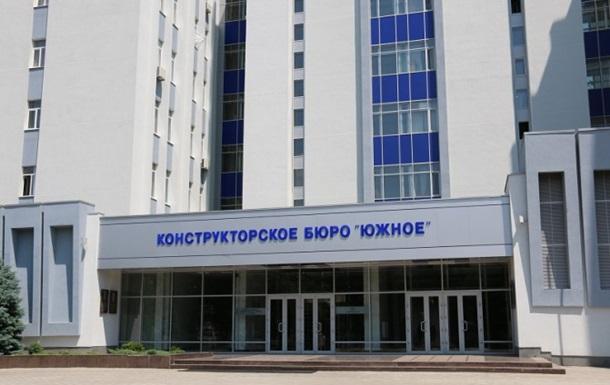 В КБ  Южное  жалуются на попытки разворовать предприятие