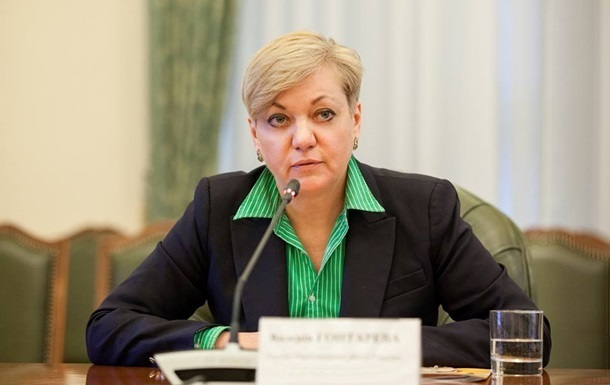 Гонтарева заявила о готовности к визиту МВФ